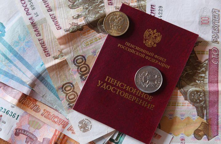 Повышение пенсий в России