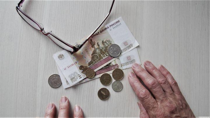 Рост пенсий в 2020 году