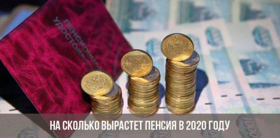 На сколько вырастет пенсия в 2020 году