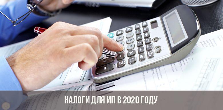 Налоги для ИП в 2020 году