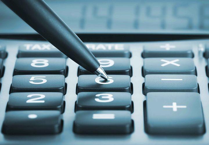 Отчеты в налоговую