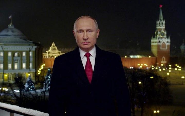 Новогоднее обращение президента России в 2020 году