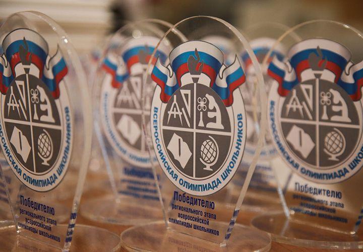 Награды на региональном этапе ВОШ