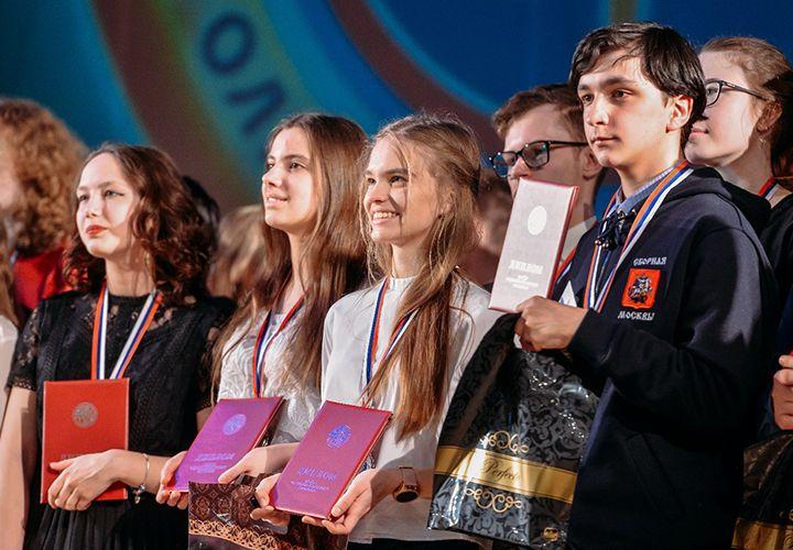 Призеры Всероссийской олимпиады школьников
