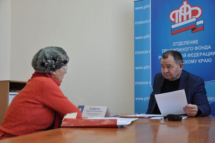 Прием в пенсионном фонде России