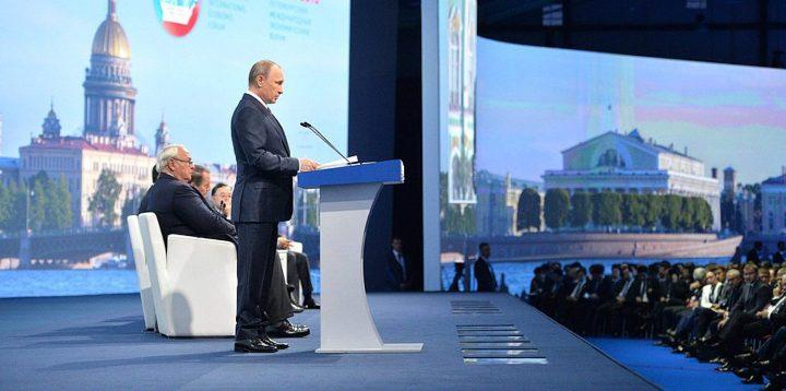 выступление путина на экономическом форуме