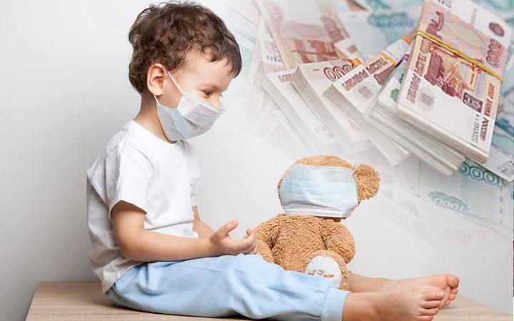 Новые выплаты с 1 июля 2020 года семьям с детьми