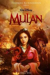 Мулан - фильм 2020 года