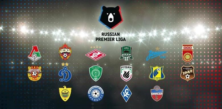 Таблица футбола россии 2019 2020 премьер лига [PUNIQRANDLINE-(au-dating-names.txt) 47