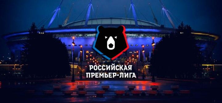 логотип российской премьер-лиги на фоне стадиона