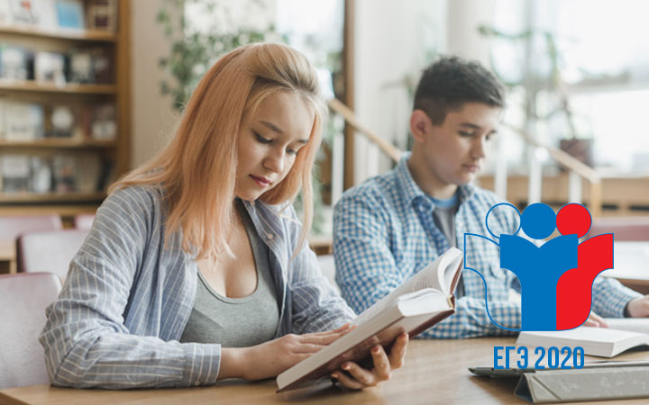 Список литературы ФИПИ для ЕГЭ-2020 по литературе