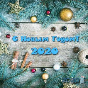 Мини-открытка на 2020 год