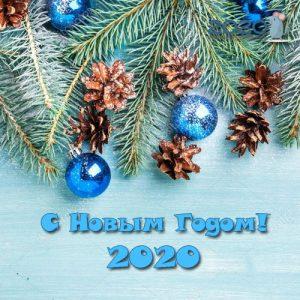 Мини-открытка с Новым Годом 2020