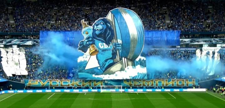 знак зенита над полем стадиона