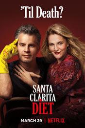 Диета из Санта-Клариты 4 сезон