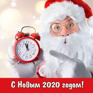 Мини-открытки с Дедом Морозом на Новый Год 2020