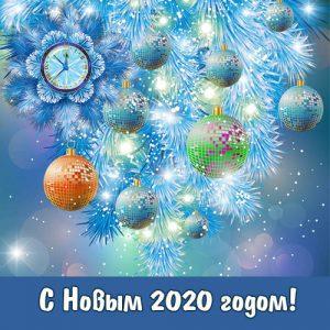 Новогодняя открытка на 2020 год