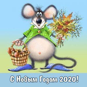 Новогодняя открытка 2020 с крысой
