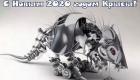 Пожелания и поздравления на 2020 год белой металлической Крысы