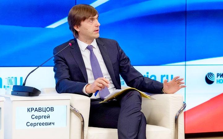 Сергей Кравцов расписание ЕГЭ 2020