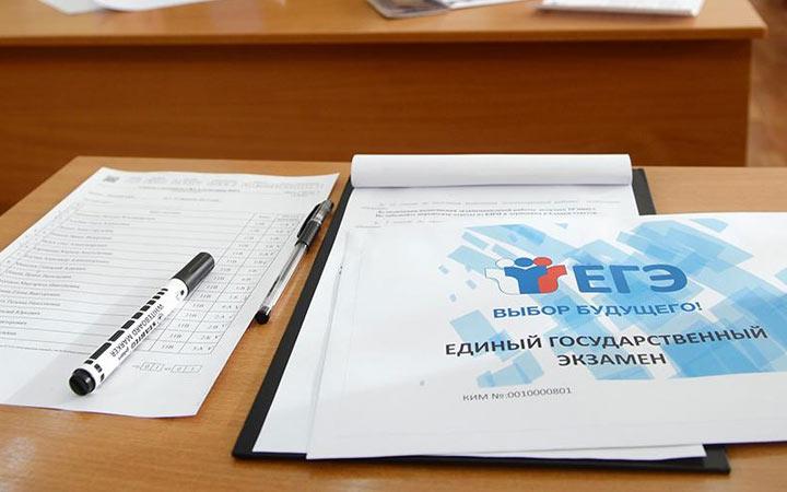Все о ЕГЭ 2020 - как перевести первичный балл в тестовый