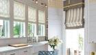 Модная римская штора для кухни