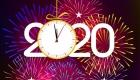 Поздравления и пожелания на 2020 год в стихах и прозе