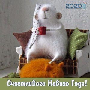 Открытка с белой крысой на Новый Год 2020