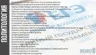 ЕГЭ 2020 по обществознанию актуальные темы