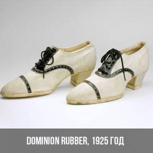 Первые кроссовки