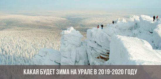 Зима на Урале 2019-2020 года