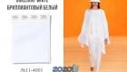 Модный оттенок Пантон на весну и лето 2020 года Бриллиантовый белый / Brilliant White (№11-4001)