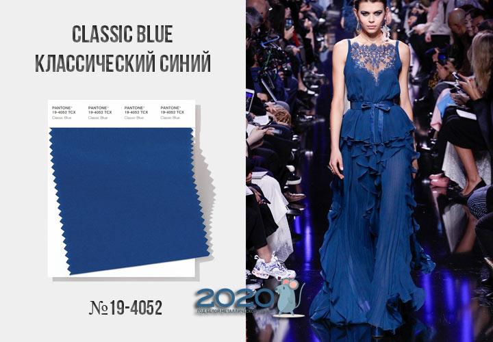 Синий - цвет года 2020
