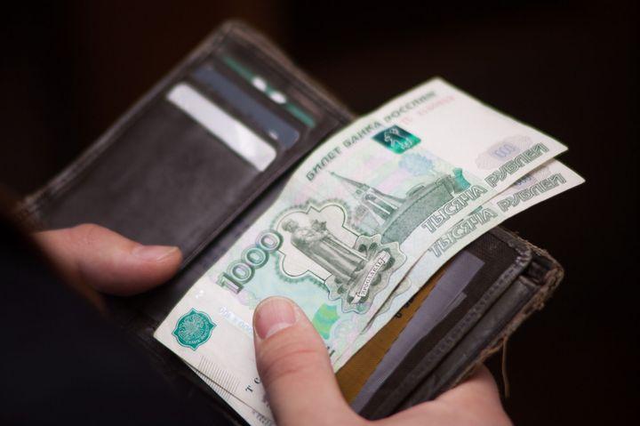 Зарплата в рублях