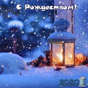 Мини-открыта с Рождеством 2020