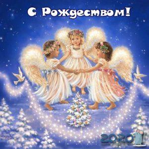 Рождество 2020 пожелания в стихах и прозе