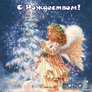 Рождественская открытка с ангелом на 2020 год