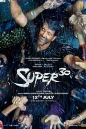 Супер 30 - индийский фильм 2019 года