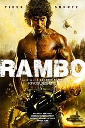 Рэмбо - индийский фильм 2020 года