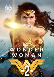 Чудо-женщина 2 - фильм 2020 года
