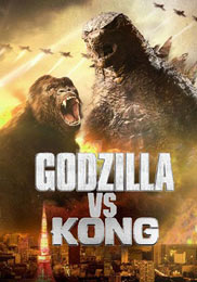 Годзилла против Кинг-Конга - фильм 2020 года