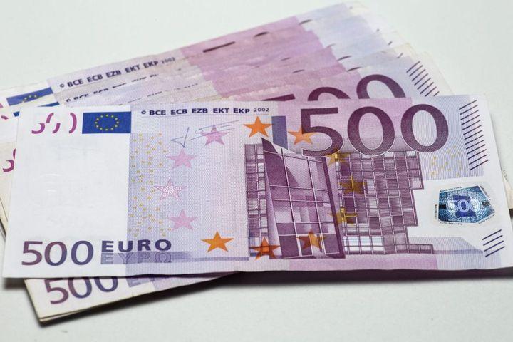 Курс евро на зиму 2019-2020 года