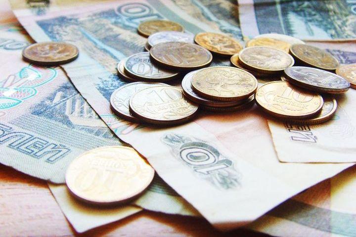 Рубли и монеты