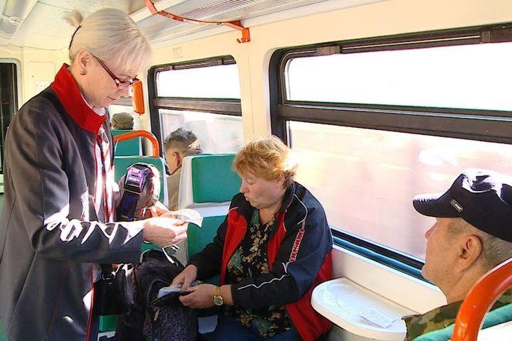 Льготный проезд пенсионерам