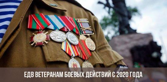 ЕДВ ветеранам боевых действий