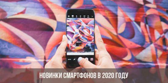 Новинки смартфонов в 2020 году