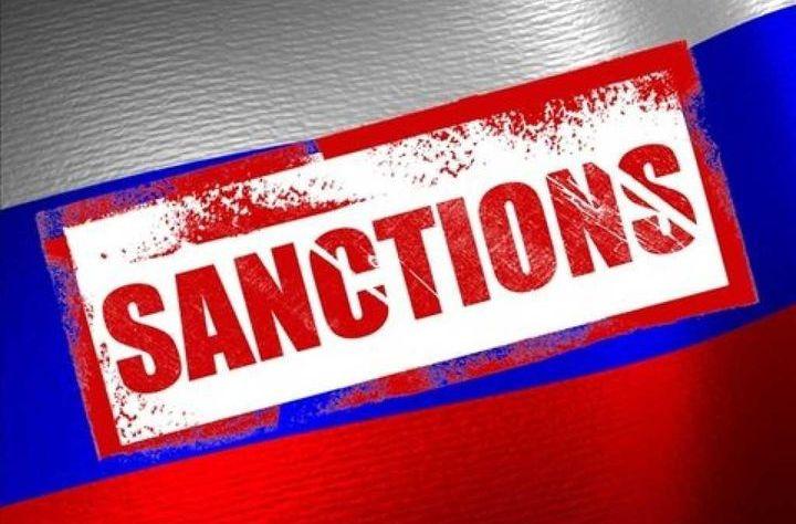 Санкции РФ