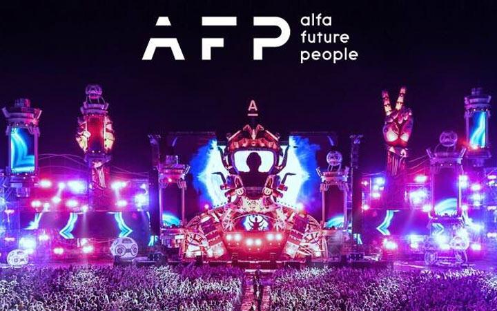 AFP 2020 (Alfa Future People): где будет проходить