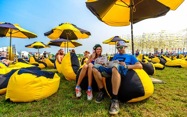 Условия проживания фестиваля Alfa Future People 2020