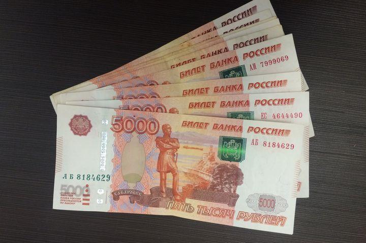 Пенсия в России в 2020 году